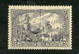 W-8552 1920  Mi.#96A* ( Cat.15. € ) - Offers Welcome! - Germany