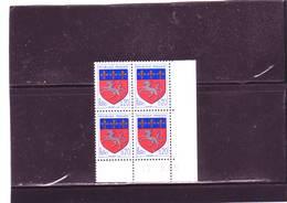 N° 1510 - 0,20F Blason De Saint LO - 4° Tirage Du 11.3 Au 26.3.68 - 12.03.1968 - - 1960-1969