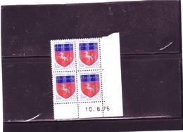 N° 1510 - 0,20F Blason De Saint LO - 19° Tirage Du 5.6.75 Au 15.7.75 - 10.06.1975 - 3PHO - - 1960-1969