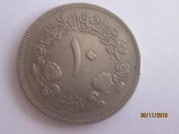 Sudan: 10 Gersh 1980 - Soudan