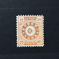 ◆◆KOREA 1884  Yin Yang  25M  NEW  TB077 - Korea (...-1945)