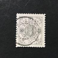 ◆◆KOREA  1900-01   Yin Yang  2re  USED  TB079 - Korea (...-1945)