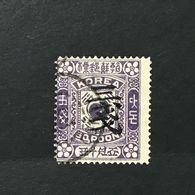 ◆◆KOREA  1902   Yin Yang   3ch On 50p Pur-ple    USED  TB080 - Korea (...-1945)