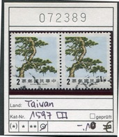Taiwan - Formosa - Republic Of China - Michel 1597 Im Paar -  Oo Oblit. Used Gebruikt - Gebraucht