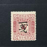 ◆◆KOREA  1902   Yin Yang    1ch On 25p Ma- Roon  NEW  TB081 - Korea (...-1945)