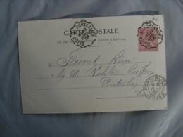Dijon A Pontarlier  Cachet Ambulant Convoyeur Poste Ferroviaire Sur Lettre - Poststempel (Briefe)