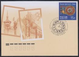 RUSSIA 2014 COVER Used FDC SWITZERLAND JOINT SCHWEIZ SWISS BERN ZYTGLOGGE TOWER ASTRONOMY ZODIAC ASTROLOGY CLOCK 1825 - 1992-.... Federazione