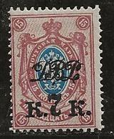 Russie 1919 N° Y&T :  Vladivostok 12 ** - Sibérie Et Extrême Orient