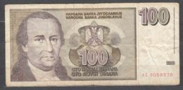 Yugoslavia Banknote, For Catalogue Number And Condition See Scan - Yugoslavia