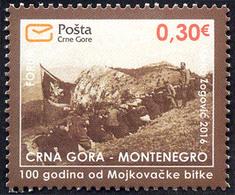 2016 The 100th Anniversary Of The Mojkovac Battle, Montenegro, MNH - Montenegro