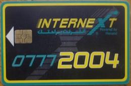 EGYPT - Menatel 15 L.E., INTERNEXT [USED] (Egypte) (Egitto) (Ägypten) (Egipto) (Egypten) - Egipto