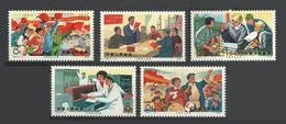 Chine China 1976 Yv. 2032/2036 ** Etudes Pour Les Travailleurs Paysans Et Soldats  Ref T18 - 1949 - ... People's Republic