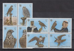 Bahrain 1980 Vögel Falken Mi.-Nr. 298-305 Kpl. Satz 8 Werte ** - Bahreïn (1965-...)