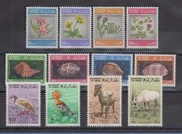 Oman 1982 Kräuter, Muscheln, Tiere Mi.-Nr. 229-240 Satz 12 Werte ** - Oman