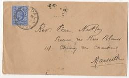 LETTRE DE 1909 DE KANPALA OUGANDA POUR MARSEILLE - Kenya & Ouganda