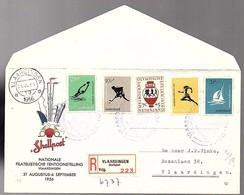 1956 R-Vlaardingen Olympiade (CM-68) - Periode 1949-1980 (Juliana)