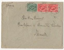 LETTRE DE MASAKA DE 1913 POUR MARSEILLE - Kenya & Ouganda