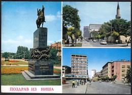 Serbia Nis 1972 / Pozdrav Iz Nisa / Monument - Serbia