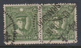 China Scott 323 1934 Martyrs, 50c Green,Ch'en Ying-shih, Used Pair - 1912-1949 Republiek