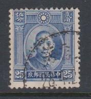 China Scott 303 1931 Dr.Sun Yat-sen,25c Ultra, Used - Chine