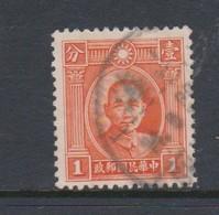China Scott 290 1931 Dr.Sun Yat-sen,1c Orange, Used - Chine