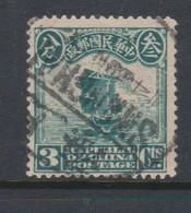 China Scott 205 1913 Junk 3c Bluegreen, Used - China