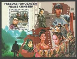 ST THOMAS AND PRINCE 2009 FAMOUS CHINESE FILMS ZHANG YIMOU M/SHEET MNH - St. Thomas & Prince