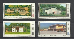 Chine China 1976 Yv. 2044/2047 ** MNH  Sites De La Revolution De Chaoshan - Shaoshan Revolutionary Sites Stamps  Ref T11 - 1949 - ... People's Republic