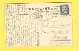Postcard - France     (27082) - Other