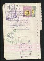 Qatar Revenue Stamps On Used Passport Visas Page - Qatar