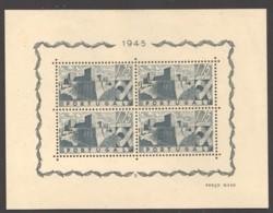 1946  Chateau De Lisbonne - Bloc Feuillet De 4 * - 1910-... République