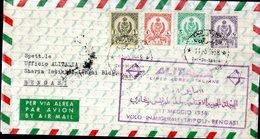 LETTRE 1ER VOL 1958 - TRIPOLI A BENGASI - CACHET POSTAL ARRIVEE BENGHASI - - Libya