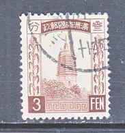 MANCHUKUO  41     (o)  1934-5  Issue - 1932-45 Mantsjoerije (Mantsjoekwo)