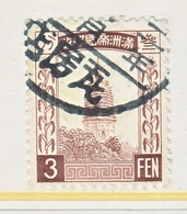 MANCHUKUO  41     (o)  1934-5  Issue - 1932-45 Manchuria (Manchukuo)