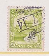 MANCHUKUO  88   (o)   1936-7  Issue - 1932-45 Mantsjoerije (Mantsjoekwo)
