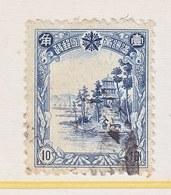 MANCHUKUO  93   (o)   1936-7  Issue - 1932-45 Manchuria (Manchukuo)