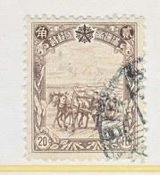 MANCHUKUO  97   (o)   1936-7  Issue - 1932-45 Mantsjoerije (Mantsjoekwo)