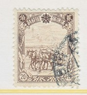 MANCHUKUO  97   (o)   1936-7  Issue - 1932-45 Mandchourie (Mandchoukouo)