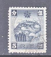 MANCHUKUO  113   (o)   1937  Issue - 1932-45 Mandchourie (Mandchoukouo)