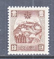 MANCHUKUO  115   **   1937  Issue - 1932-45 Manchuria (Manchukuo)