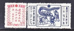 MANCHUKUO  136-7   **   DRAGON  DANCE - 1932-45 Mantsjoerije (Mantsjoekwo)
