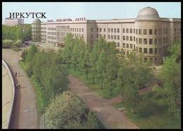 RUSSIA (USSR, 1986). IRKUTSK. YURI GAGARIN BOULEVARD. Unused Postcard - Russia