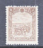 MANCHUKUO  161      **   LITHO.   1944-5  ISSUE - 1932-45 Manchuria (Manchukuo)