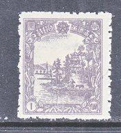 MANCHUKUO  163      **   LITHO.   1944-5  ISSUE - 1932-45 Mandchourie (Mandchoukouo)