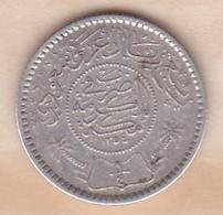 Saudi Arabia 1/4 Riyal AH 1354 – 1935 . Abd Al-Aziz . Argent. KM# 16 - Arabia Saudita