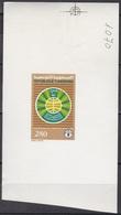 Tunisia Sc903 FAO 40th Anniversary, Proof, Epreuve - Contro La Fame