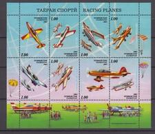 Tajikistan 28.10.2003 Mi # 294-301 Kleinbogen A, Racing Planes, MNH OG - Tadjikistan