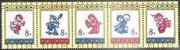 China  1973  Sc#1121a  Music Strip  MNH  2016 Scott Value $70 - 1949 - ... People's Republic