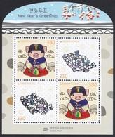 South Korea KPCN106a New Year's Greetings, Pig, Hologram, Hologramme, Bonne Année, S/S - Hologrammes