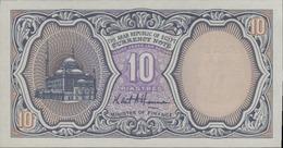 EGYPTE  10 PIATRES DE 1998/99 PICK 189  UNC/NEUF - Egypte